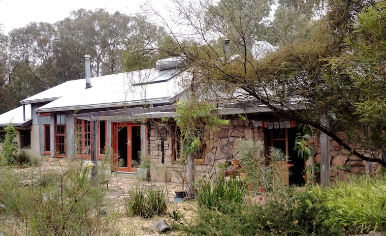 Peaceful granite bushland retreat - Greenlands - Rumah