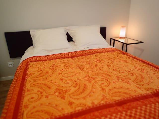 Appartement 40 m2 Melun gare 8 min à pied - Dammarie-les-Lys - Daire