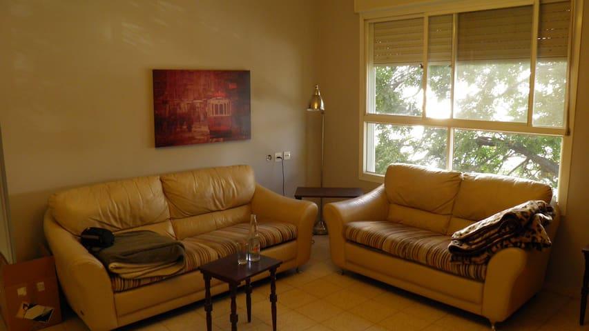 Appartament in quiet neigborhoad - Lod - Appartement