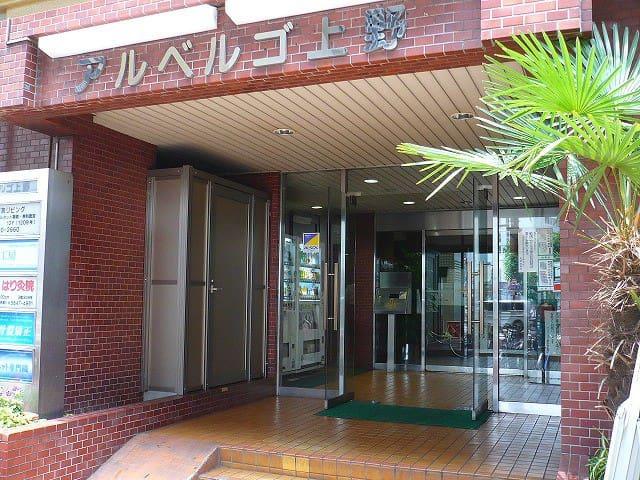 Ueno 1minute - Taitō-ku - Departamento