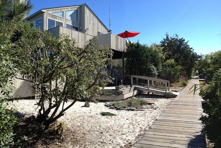 Laid Back Beach Paradise with Stunning Sunsets! - Fire Island - Casa