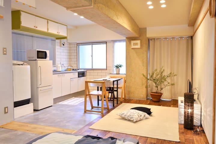 Ct'l Osaka, Namba/Umeda/KIX/Nara/Kobe, easy access - Ueshio,Tennoujiku,
