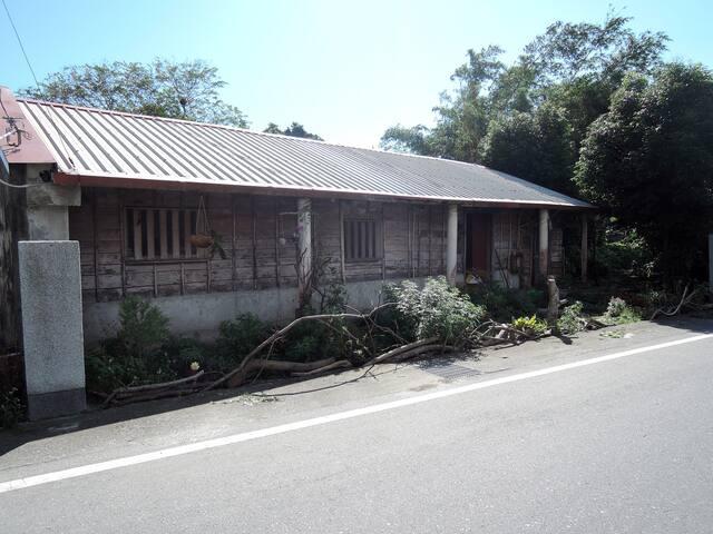 阿LO老屋 - Shoufeng Township - Chalé
