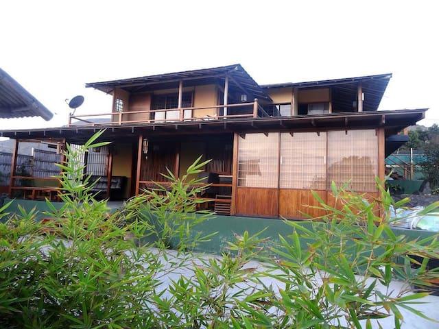 OCHAYA Hospedaje Familiar - Distrito de Lima - Vendégház