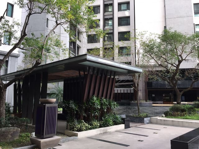 Cozy Apartment|3 Rooms with Double Bed - 高雄市 - Daire