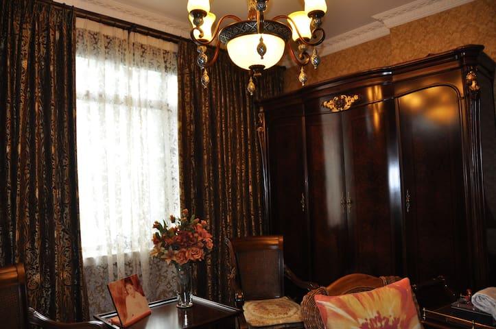 Wu Da Dao Classic Apartment - Tianjin - Leilighet