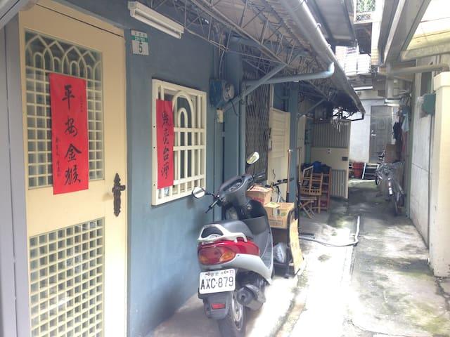 台北巷弄裡的老平房,位於台北師大分部〔師大公館校區〕圍牆外的巷弄裡,安靜,交通便利。近汀州路和公館。 - Wenshan District