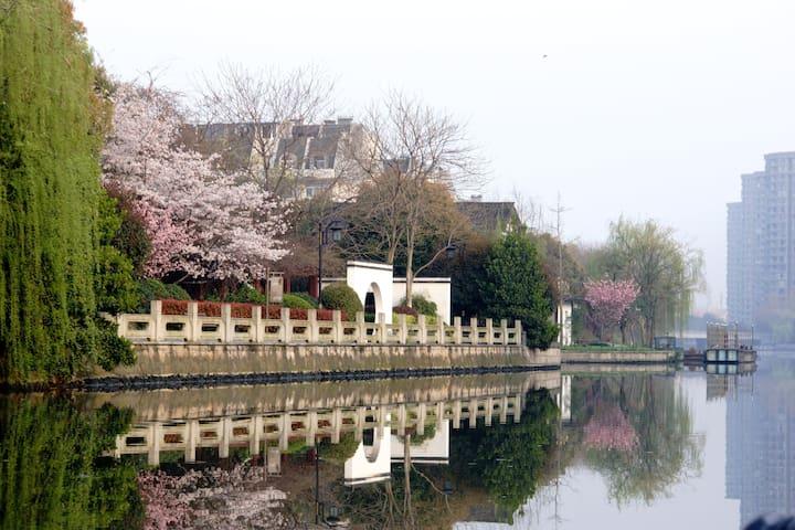 京杭大运河支流边的舒适小公寓,地铁可直达西湖、CBD、高铁站、机场大巴 - Hangzhou