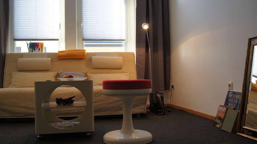 Cozy apartment, perfect starting point... - Дуйсбург - Квартира