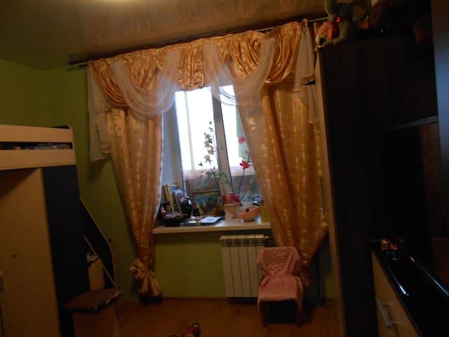 Уютная комната в парке - Kirov - Appartement