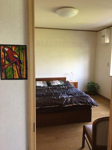 Explore Tohoku - Wakamaya Room - Aomori - Ev