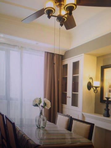 Warm and elegant Liangju - Glenrothes - Casa