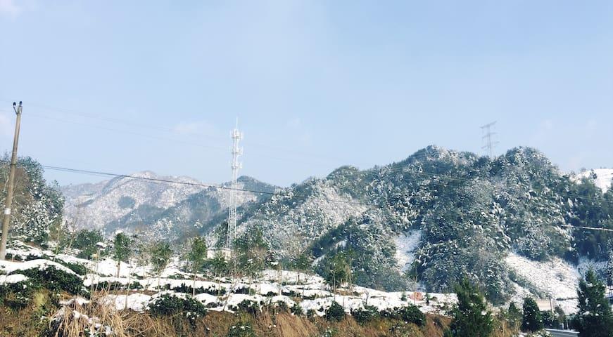 野房子艺术体验馆 - Huangshan - Pensió