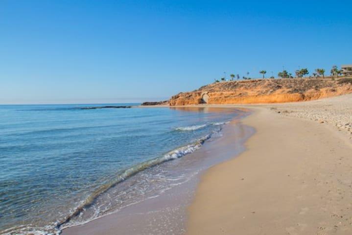 Mediterranean Quiet & Sunny. Special autumn offer - Pilar de la Horadada - Hus