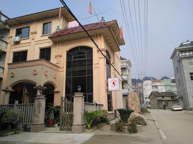 游子印象3楼C房:大床房158元/晚 - 丽水市 - Inap sarapan
