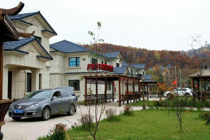 亚布力【我们家】私家别墅 - 哈尔滨 - Villa