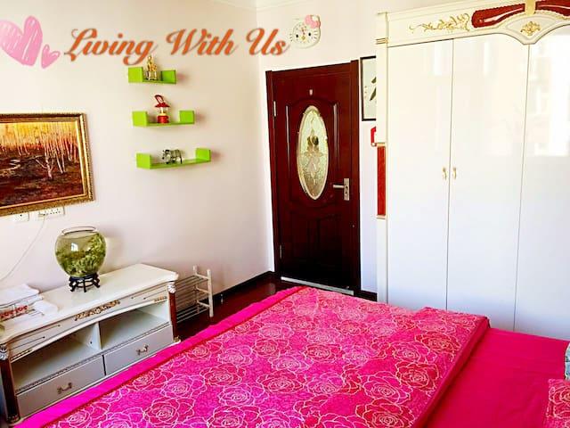Living With Us - Changchun Shi - Huis
