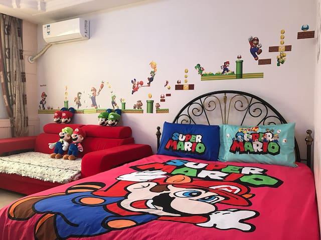 超级玛丽奥主题升级,大床空调房B1,舒适干净 - Tianjin - Leilighet