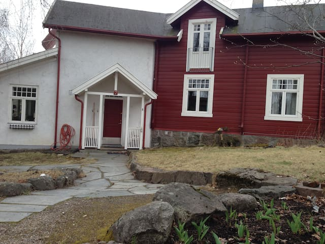 Cozy room near Fjord, central for trips to Oslo - Nesodden - Huis
