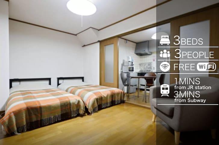 1F/JR 30sec!/3min.Subway Cozy★IN01 - Ōsaka-shi - Apartment