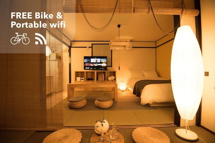 7min to Gion, 10min to centre, Pocket wifi&Bikes - Kyoto