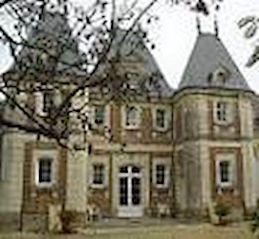 Anciennes écuries 18eme - Saint-Germain-des-Prés - Casa de vacaciones