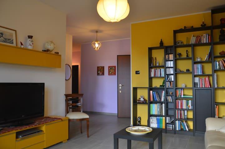 Comfort e relax alle porte di Milano - X famiglie - Melegnano - Lägenhet