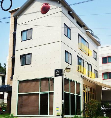 사과갤러리 즐거운 집 - Tanhyeon-myeon, Paju-si