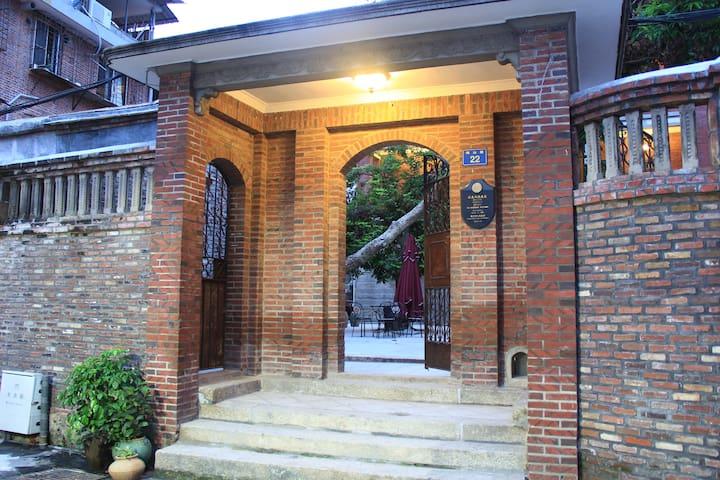 鼓浪屿 私家老别墅——外婆家的别墅 舒适大床 - Xiamen Shi - 別荘