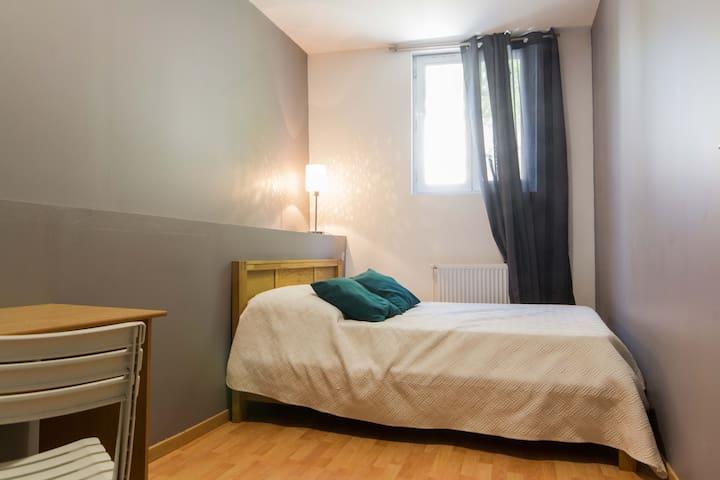 Appartement confortable et cosy. - Dijon - Lägenhet
