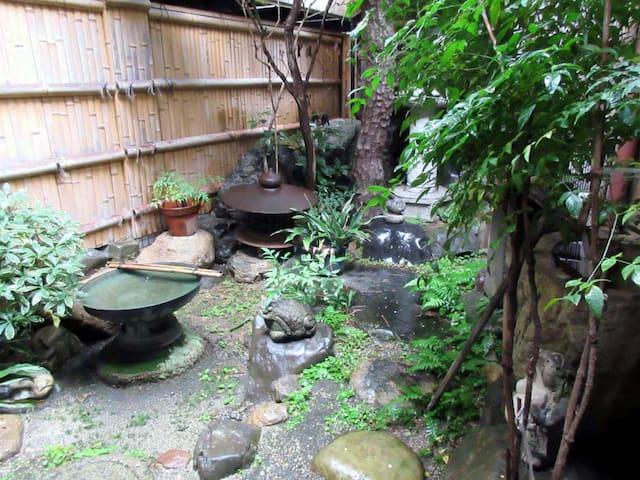 The center of the city. Convenient zone of room#1 - Shimogyō-ku, Kyōto-shi - Apartamento
