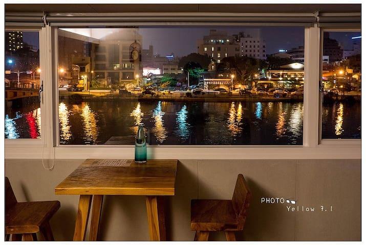 NEW美萊茵-原森河岸景觀2人房【台南。運河】WiFi、平面車位、浴廁 - 中西區