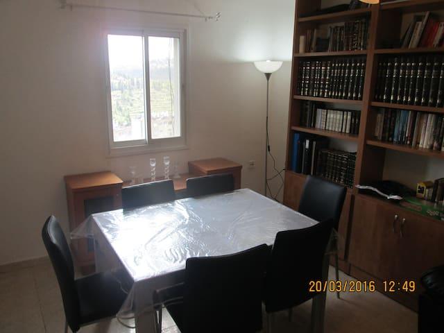 appartement bien situé - Jerusalem