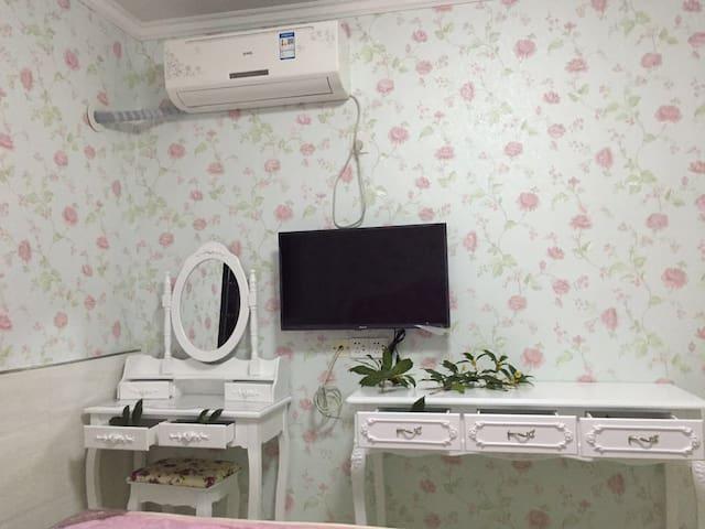 美好公寓,享受在义乌 - Jinhua - Apartemen