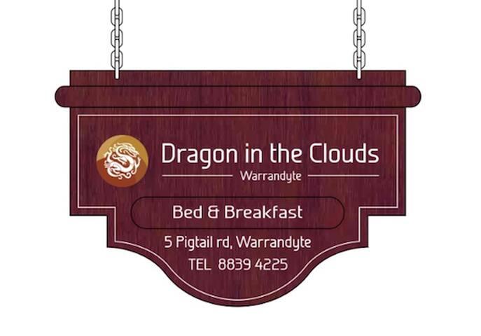 Dragon in the Clouds-- B & B - Warrandyte - Bed & Breakfast