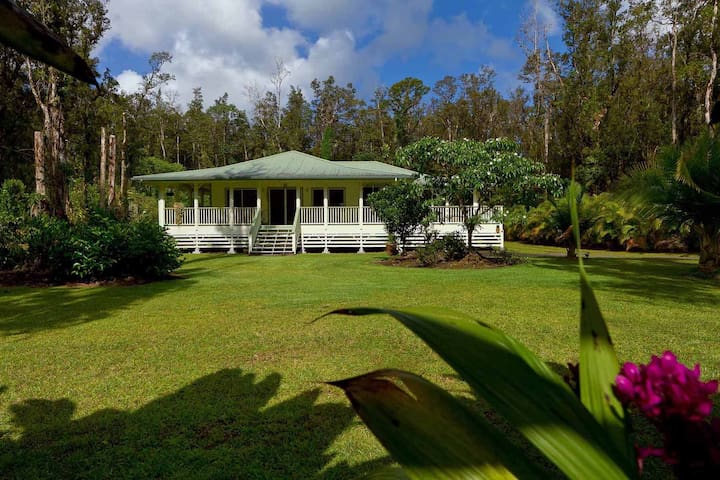 Ohia House Bed and Breakfast - Pāhoa - Bed & Breakfast