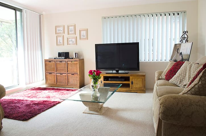 Cozy and well equipped room in ideal location - Centennial Park