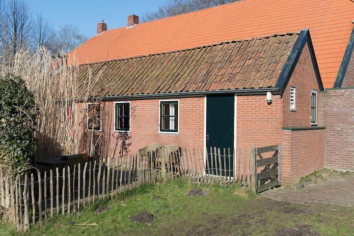 Huusje Weerkommen - Nieuw-Weerdinge - 家庭式旅館