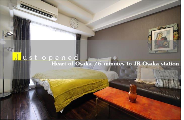 Cozy flat close to JR Osaka sta (6mins on foot) - Kita Ward, Osaka