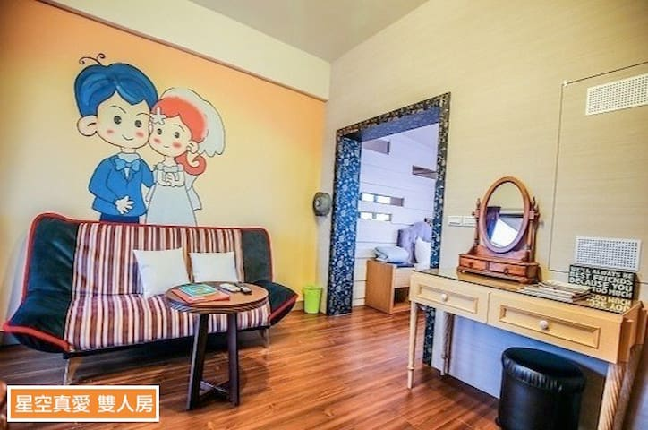 羅東Vacation 365 *NEW open* 1 bedroom - 羅東鎮 - Bed & Breakfast