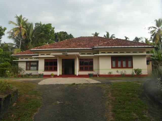Big house with 4 bed room - Kananke - Hus