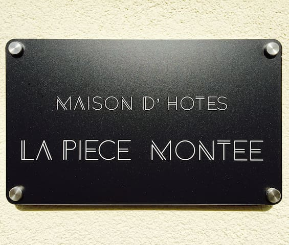 """Chambre d 'hôtes """"la pièce montée"""" - Rozérieulles - Casa"""