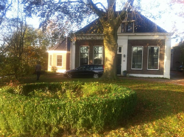Farmhouse appartment close to Leiden and Amsterdam - Koudekerk aan Den Rijn
