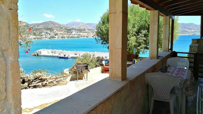 Villa Dimitra - Amazing sea view - Makry Gialos