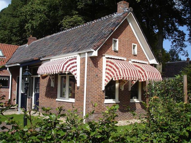 Knus en romantisch huisje Pierewaai - Oostwold Gem Oldambt - Hus