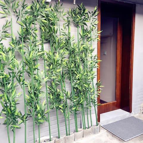 Beijing Hutong Houhai Yard - Peking - Haus