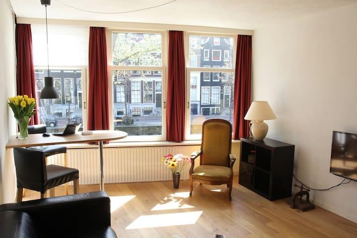 Living in a canal house - 阿姆斯特丹 - 公寓