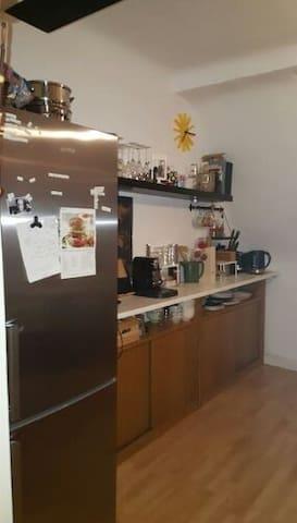 Clean house - 大雅茅斯 - Appartement
