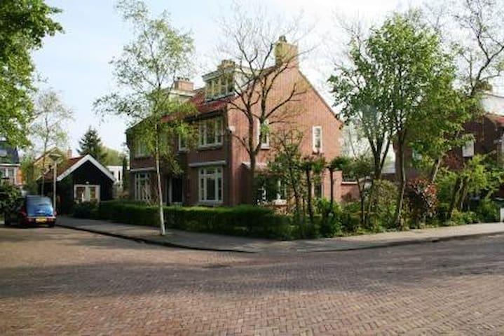 Guesthouse at the Amsterdam Bos - Amstelveen - Kabin