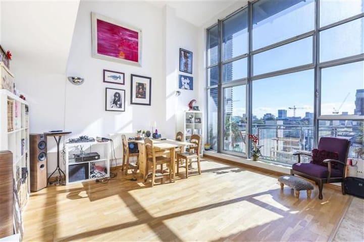 Beautiful Clean Private Room - Londra